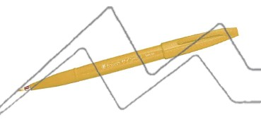 PENTEL TOUCH SIGN PEN PUNTA PINCEL - BEIGE