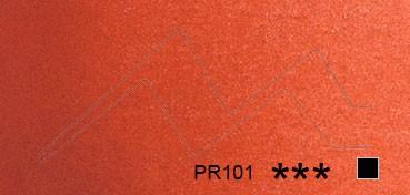 SCHMINCKE HORADAM TUBO DE ACUARELA ARTIST ROJO DE VENECIA SERIE 1 Nº 649