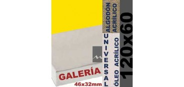 BASTIDOR GALERÍA 3D 46 X 32 ALGODÓN Nº2 (GRANO FINO) 120 X 60 (ÓLEO/ACRÍLICO)
