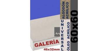 BASTIDOR GALERÍA 3D 46 X 32 ALGODÓN Nº2 (GRANO FINO) 60 X 60 (ÓLEO/ACRÍLICO)