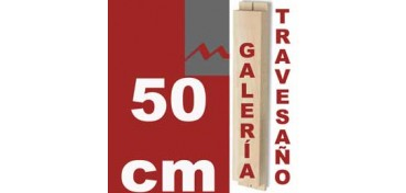 TRAVESAÑO PARA BASTIDOR GALERÍA 3D (46 X 17) - 50 CM