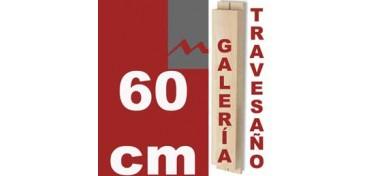 TRAVESAÑO PARA BASTIDOR GALERÍA 3D (46 X 17) - 60 CM