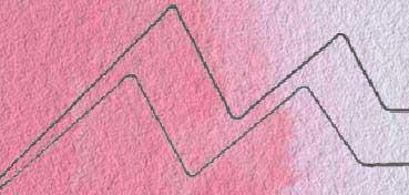 HOLBEIN ACUARELA ARTIST TUBO ROSA BRILLANTE - BRILLIANT PINK - Nº 225 SERIE A