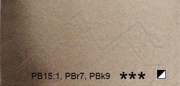 SCHMINCKE HORADAM TUBO DE ACUARELA ARTIST PARDO SEPIA SERIE 1 Nº 663