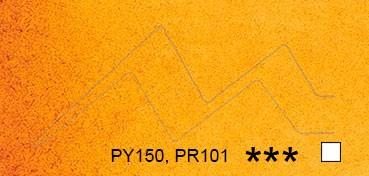 SCHMINCKE HORADAM TUBO DE ACUARELA ARTIST EDICIÓN LIMITADA 15 + 5 TONO ORO QUINACRIDONA SERIE 2 Nº 217