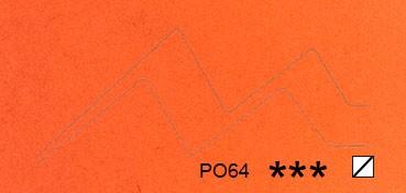 SCHMINCKE HORADAM TUBO DE ACUARELA ARTIST ROJO DE SATURNO SERIE 1 Nº 359