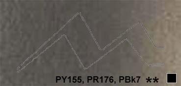 LUKAS AQUARELL 1862. TUBO DE ACUARELA ARTIST SOMBRA NATURAL SERIE 2 Nº 1110