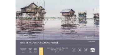 BAOHONG BLOC ACUARELA ARTIST 20 HOJAS 300 G - 23 X 15 CM - EDICIÓN PABLO RUBÉN