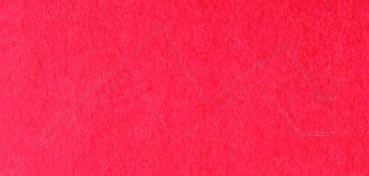DANIEL SMITH EXTRA FINE WATERCOLOR TUBO QUINACRIDONE RED (ROJO QUINACRIDONA), PIGMENTO: PV 19, SERIE 2 Nº 91