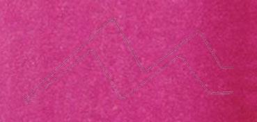 DANIEL SMITH EXTRA FINE WATERCOLOR TUBO QUINACRIDONE LILAC (LILA QUINACRIDONA), PIGMENTO: PR122, SERIE 2 Nº 236