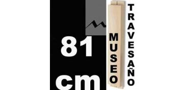 TRAVESAÑO MUSEO (60 X 22) - 81 CM