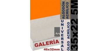 BASTIDOR GALERÍA 3D 46 X 32 ALGODÓN Nº2 (GRANO FINO) 35 X 22 5M (ÓLEO/ACRÍLICO)
