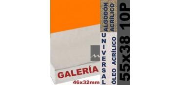 BASTIDOR GALERÍA 3D 46 X 32 ALGODÓN Nº2 (GRANO FINO) 55 X 38 10P (ÓLEO/ACRÍLICO)