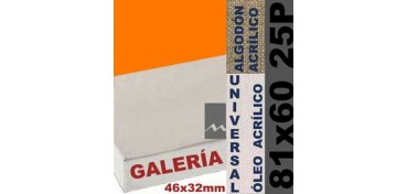 BASTIDOR GALERÍA 3D 46 X 32 ALGODÓN Nº2 (GRANO FINO) 81 X 60 25P (ÓLEO/ACRÍLICO)