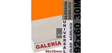 BASTIDOR GALERÍA 3D 46 X 32 ALGODÓN Nº2 (GRANO FINO) 92 X 60 30M (ÓLEO/ACRÍLICO)