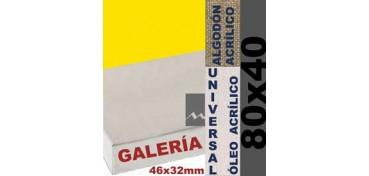 BASTIDOR GALERÍA 3D 46 X 32 ALGODÓN Nº2 (GRANO FINO) 80 X 40 (ÓLEO/ACRÍLICO)