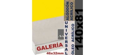 BASTIDOR GALERÍA 3D 46 X 32 ALGODÓN Nº2 (GRANO FINO) 140 X 81 (ÓLEO/ACRÍLICO)