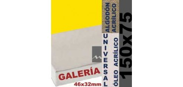 BASTIDOR GALERÍA 3D 46 X 32 ALGODÓN Nº2 (GRANO FINO) 150 X 75 (ÓLEO/ACRÍLICO)