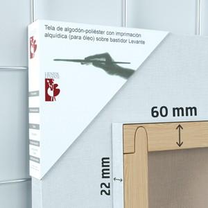 BASTIDOR MUSEO (60X22 MM) ALGODÓN Nº2 FINO ÓLEO (ACABADO ALQUÍDICO)