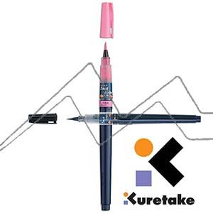 KURETAKE BRUSH WRITER ROTULADOR PINCEL RECARGABLE TINTA BASE AGUA