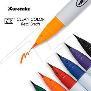 KURETAKE ZIG CLEAN COLOR REAL BRUSH ROTULADOR ACUARELABLE