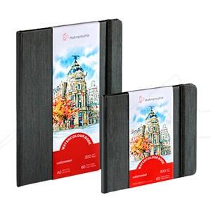 BLOC ACUARELA HAHNEMÜHLE WATERCOLOUR BOOK