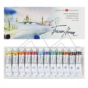 CAJA ACUARELA SAN PETERSBURGO WHITE NIGHTS 12 TUBOS DE 10 ML