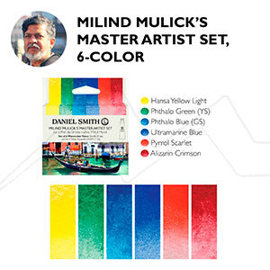 DANIEL SMITH MILIND MULICK´S MASTER ARTIST SET - SET DE ACUARELAS DANIEL SMITH SELECCIÓN MILIND MULICK