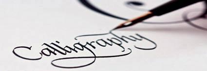 Materiales de caligrafía y Lettering