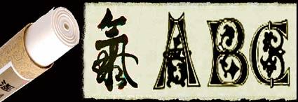 Papeles de caligrafía y Lettering